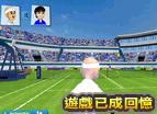 Unity3d gamefz Tennis