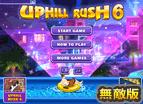 Uphill Rush 6 Hacked